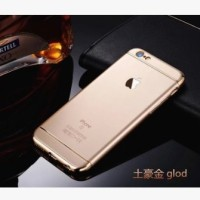 Casing HP Unik 3in1 case Apple Logo  Iphone 6 6s 6Plus 7 7Plus Gold