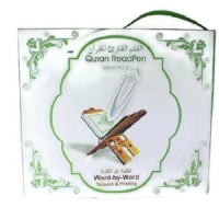 Jual Pen Quran Digital PQ 15 Murah