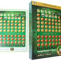 Jual Mainan Edukasi Playpad Quran 50 Surat + Doa Harian Muslim Murah