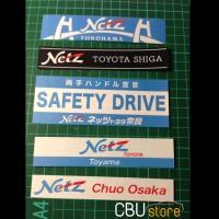 Stiker JDM CBU Jepang Netz Dealer Toyota (yaris, vios, vellfire dll)