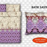Jual BALMUT BANTAL SELIMUT MOTIF BATIK SASTRA GRATIS SARUNG BANTAL Murah
