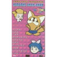Paket VCD ORIGINAL Karaoke Lagu Mandarin Anak-Anak