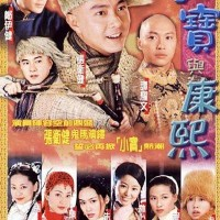 DVD The Duke Of Mount Deer/Pangeran Menjangan (2000) = 4 Dvd