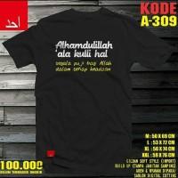 Ahad- Alhamdulillah ala kulli hal