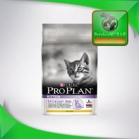 Pro Plan Kitten Chicken Optistart 2.5kg / Cat food Proplan anakan