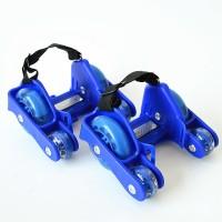 Jual Sepatu Roda Anak FLASHING ROLLER 4 ban Sepatu olahraga anak murah baru Murah