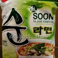 NONGSHIM SOON Veggie Ramyun noodle soup 112gr