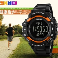 SKMEI Casio G Shock Sport Watch Pedometer Heart Rate Tracking