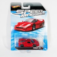 Jual Hot Wheels Ferrari F50 (Speed Machines '11) Murah