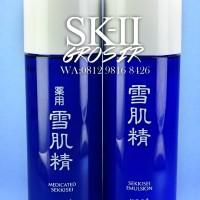 KOSE Medicated Sekkisei & Sekkisei Emulsion 2x33ml