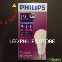 Lampu Bohlam LED Philips 19 Watt 19W 19Watt 19 W (Nyala Putih)