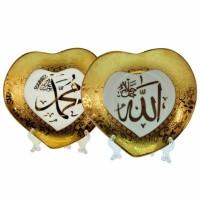 """Inno Foto Kaligrafi Keramik Muslim Piring Heart """"Allah-"""