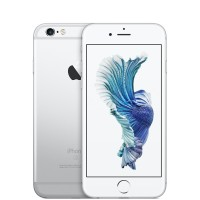 Harga iphone 16gb 6s silver garansi distributor 1 | Hargalu.com