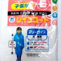 Jual Jas Hujan Anak Rain coat for Kids Import Daisho Japan Murah