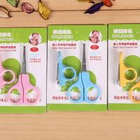 Jual Baby Nail Scissors Set / Gunting Kuku Bayi Set - Ahm033 Eksklusif
