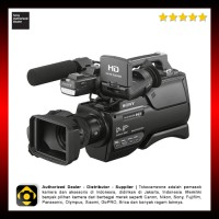 Jual Sony Professional HXR-MC2500 Shoulder Mount AVCHD Camcorder Murah