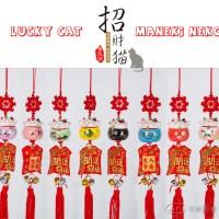 Jual CT001 Gantungan Mobil Lucky Cat Maneki Neko Kucing Hoki Gantungan Ruma Murah