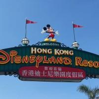 PROMO TIKET & PAKET TOUR HONGKONG DISNEYLAND 4D3N