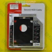 harga Hdd Caddy Tokopedia.com