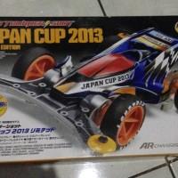 Tamiya Aero thundershot Japan Cup 2013