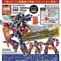 Revoltech Transformers Jet Wing Optimus Prime