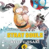 Stray Souls 6-10 - Ryu Fujisaki