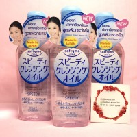 Jual Kose Softymo - Speedy Cleansing Oil 60ml TRAVEL SIZE Murah