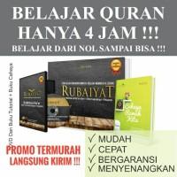Jual Metode Rubaiyat Cara Cepat Belajar Al Quran Bonus Buku Cahaya AlQuran Murah