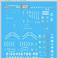 Water Decal RG Green Zaku 1/144 Gundam