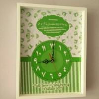 hiasan jam dinding kaligrafi custom doa pernikahan shabby hijau