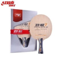 DHS PG 7 (Power G 7) Table Tennis Blade (7 Ply Pure Wood) Ping Pong Ba
