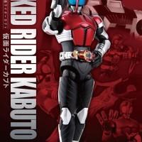 Figure-rise 6 Kamen Rider Kabuto