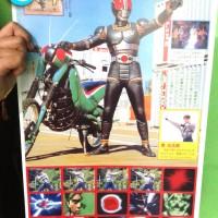 Poster ksatria baja hitam ( kamen rider black )