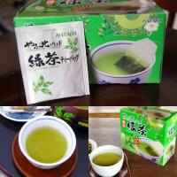 HARADA YABUKITA GREEN TEA 50 sc