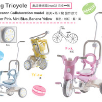 harga Iimo 2 Tricycle Macaroons Tokopedia.com