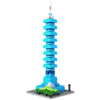 LOZ 9365 Architecture Nano Block Nanoblock Taipei 101 Tower