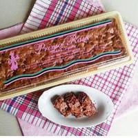 Brownies Panggang Prima Rasa