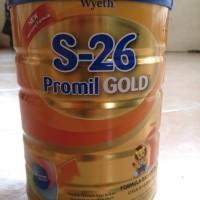 SUSU S26 PROMIL GOLD TAHAP 1