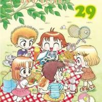 Komik Hai Miiko Premium Volume 29
