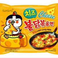 Jual [HALAL] Samyang Cheese Hot Spicy Chicken Ramen 1pcs -BPOM- Murah