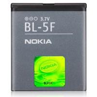 Battery baterai ori NOKIA BL-5F