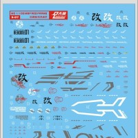 [DL] Water Decal MG ASTRAY RED FRAME KAI 1/100 GUNDAM