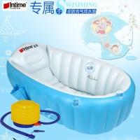 Jual Paket Intime Baby Bath Tub Blue + Pompa Bestway 5 inch/ Bak Mandi Bayi Murah