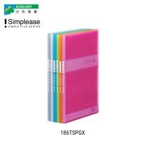 King Jim Clear File 186TSPGX A5
