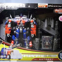 Transformers Dark of The Moon Takara Tomy Jetwing Optimus Prime