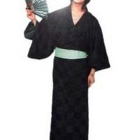 yukata hakama kimono pria baju adat / tradisional jepang