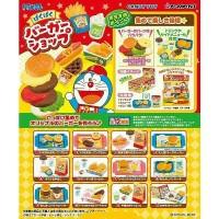 Ready Re-ment Doraemon Fast Food - Burger Shop Miniature Dollhouse