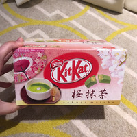 Jual Kit Kat Sakura Green Tea/ ONLY SOLD IN JAPAN Murah