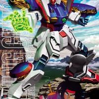 Bandai MG 1/100 Shining Gundam
