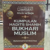 Kumpulan Hadits Shahih Bukhari Muslim, Al lulu wal marjan